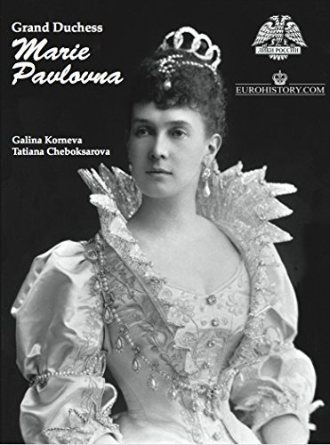 Grand Duchess Marie Pavlovna by Galina Korneva (2014-08-02)