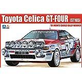 Aoshima Bunka Kyozai 1./2.4. BEEMAX Serie No.2. Toyota Celica GT-FOUR ST1.6.5. 1.9.9.1. Rally de Monte Carlo modelo de plaestico especificacioen