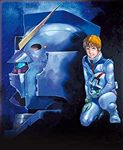 Mobile Suit Gundam Box #01 (Eps 01-22) (Collector's Edition) (5 Blu-Ray)
