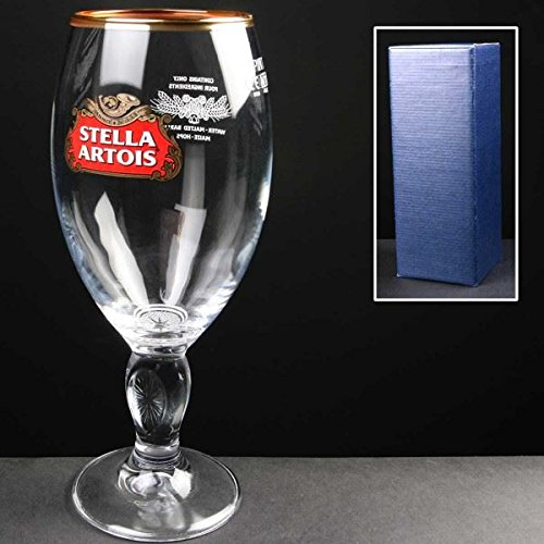 stella-artois-beer-pint-glass-personalised-engraved-gift-trophy-plaque-anniversary-present