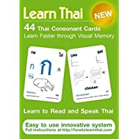 Learn Thai: Thai Consonants - 44 Flash Cards: 1