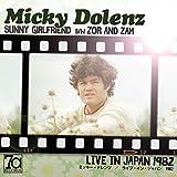 Sunny Girlfriend / Zor And Zam