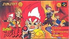 Honoo no toukyuuji dodge danpei - Super Famicom - JAP