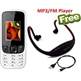 I KALL K29 Dual Sim 1.8 Inch Display Basic Feature Mobile Phone With MP3/FM Player Neckband Free- White