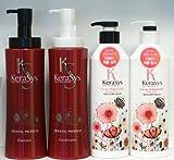 Kerasys Oriental Premium und Parfüm-Serie (2X2) (Parfüm Schöne)