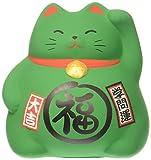 japanbargain 1615grün Keramik Maneki Neko Lucky Cat