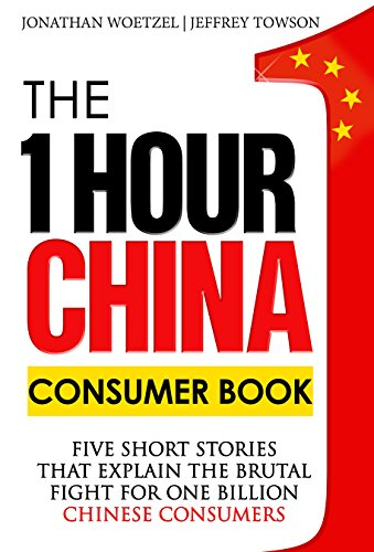a study on the chinese consumer activity in a follow up of 1 hour china book Study 137 macroeconomics final i sold my hard copy of harry potter and the half-blood prince to a used book store for sign up for free and study.
