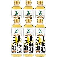 Hokuren Hokkaido arroz 600 g de aceite 6 botellas por caja