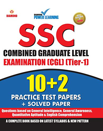 SSC-CGLRecruitment 2019, Preliminary Examination - Tier-I, in English 10PTP,with Previous Year Solved Papers,(कर्मचारीचयनआयोग-संयुक्तस्नातकस्तर - प्रारंभिक परीक्षा - 2019)