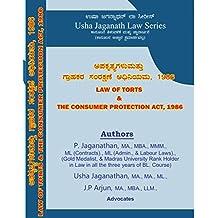 Amazon in: Usha Jaganathan: Books