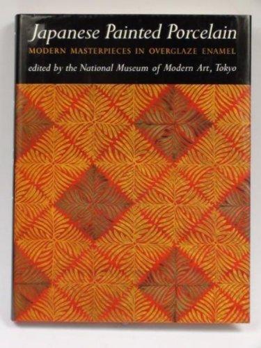 japanese-painted-porcelain-modern-masterpieces-in-overglaze-enamel-by-mitsuhiko-hasebe-1980-09-02