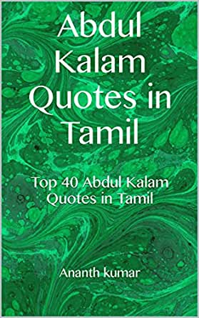 Abdul Kalam Quotes In Tamil Top 40 Abdul Kalam Quotes In Tamil Tamil Edition Ebook Kumar Ananth Amazon In Kindle Store