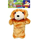 WonderKart Awals Soft And Plush Animal Hand Puppet - Puppy (Color May Vary)