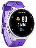 Garmin Forerunner 230 Sportwatch GPS da Corsa, Nero/Bianco