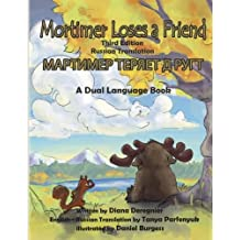 Mortimer Loses a Friend: Third Editon, Russian Translation: A Dual Language Book (Mortimer Adventures)