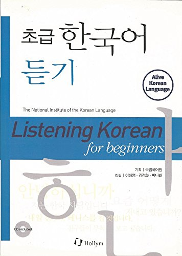 listening-korean-for-beginners-with-2-audio-cds