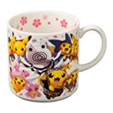 BLY Pokemon Tasse Pokemon Center Tokyo DX Pokemon 1404–1430 aus Japan