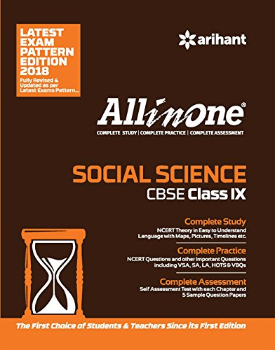 All in One Social Science Class 9th (Old Edition)