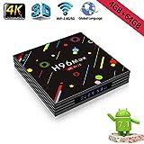 [2018Neueste 4G 64G TV Box] TV Box Oft Max H2RK33284K Android 7.1Smart TV Box mit Unterstützung 2.4G/5G Dual WIFI/100m LAN/BT 4.0/3D/H265(Oft Max (4G + 64g)), Schwarz, uk Plug