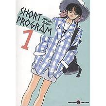 SHORT PROGRAM T.01 by MITSURU ADACHI