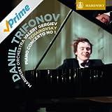 Piano Concerto No 1 in B-flat minor, Op. 23: i. Allegro non troppo e molto maestoso - Allegro con spirito