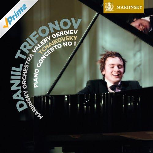 Piano Concerto No 1 in B-flat minor, Op. 23: iii. Allegro con fuoco