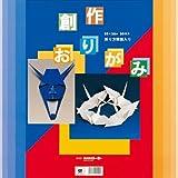 Origami-Papier Nr.001006 Origami-Mix 35 cm x 35 cm 30 Blatt