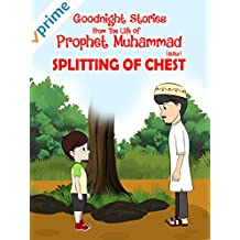 Clip: Splitting of chest - From the life of Prophet Muhammad [OV]