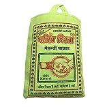 #3: Pavitra Rishta 100% Natural Mehandi Powder -1KG