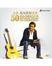 50 Glorious Musical Years