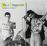 Songtexte von Half Japanese - Greatest Hits