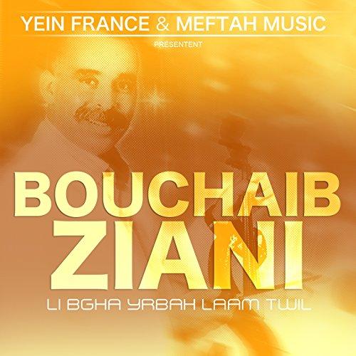 BOUCHAIB ZIANI MP3 2010