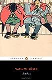 Botchan (Penguin Classics) by Soseki, Natsume (October 4, 2012) Paperback