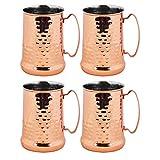 Kosma Set di 4 Boccali di Birra in Acciaio Inossidabile | Tankard con Finitura Martellata e Rame | Moscow Mule Mug- 700ml