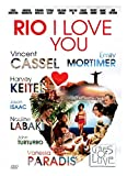 Rio, Eu Te Amo [DVD] [Region 2] (IMPORT) (Pas de version française)