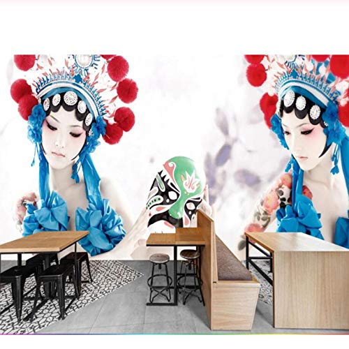 Trinken Kostüm - Wandbilder Benutzerdefinierte Wallpaper Wind Drama Linderung Beauty Kostüm Hotel Restaurant Hintergrund Wand 3D Wallpaper Fototapete-300cmx287cm
