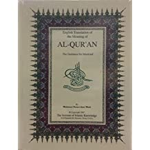 Al-Qur'an, the Guidance for Mankind - English with Arabic Text (English Edition)