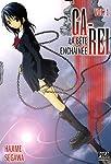 Ga-Rei : La bête enchaînée Edition simple Tome 1