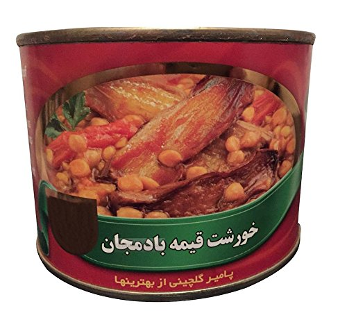 Fertiggericht Auberginen Linsen Eintopf Halal 480 Gramm Khoroshte Geime Bademjoon Vegane Küche