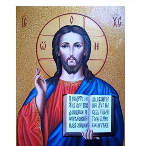 LFVGUIOP Dekoration westlichen Stil 5d Platz DIY Diamant malerei Stickerei Geschenk Jesus Bibel Wohnzimmer aufkleber-25x30 cm (Bibel-spiele Für Halloween)