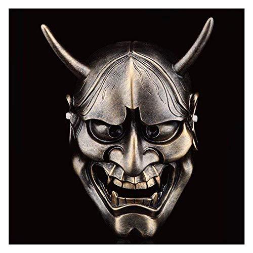 Prajna Maske Horror Erwachsene Japanischen Samurai Weiß Ghost Academy Schmetterling Geist Kopf Dekorative Maske (Color : Copper) ()