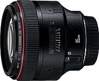 Canon EF 85mm f/1.2L II USM - Objetivo para Canon (distancia focal fija ...