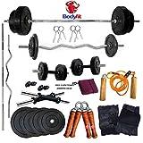 #5: Bodyfit Total Gym Kit Combo 20Kg Home Gym,Set
