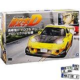 Aoshima Mazda RX-7 FD3S Coupe Gelb Tuning Version Takahashi Keisuke 1991-2002 Kit Bausatz 1/24 Modell Auto mit individiuellem Wunschkennzeichen