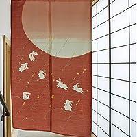 Luna Llena y luna conejos patrón de dibujos animados japonés Noren cortina de puerta y sala