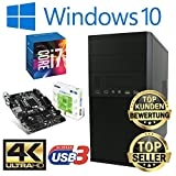 Master-PC Intel i7-6700-K, 8GB DDR4, 128GB SSD + 2TB HDD, Windows 10 Pro