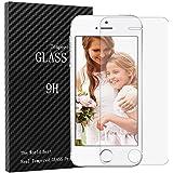 Film Vitre de Protection d'écran en Verre Trempé iPhone SE / 5 / 5S / 5C - YOKIRIN écran protecteur Ultra Résistant Indice Dureté 9H et Ultra Slim (0,3mm HD Ultra Transparent) pour iPhone SE