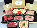 The Traditional Butchers Wrap Meat Pack - Where It First Started!