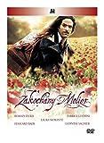 Molière [DVD] [Region 2] (IMPORT) (No English version) by Romain Duris