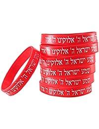 Lote de 7 Pulseras SHEMA ISRAEL ROJO Kabbalah judía hebrea de goma
